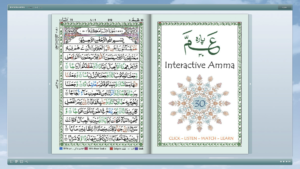 Interactive Juz Amma